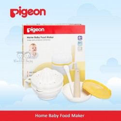 Pigeon - Home Baby Food Maker