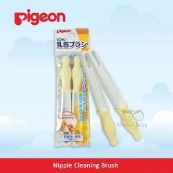 Pigeon - Nipple Cleaning Brush