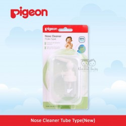 Pigeon - Nose Cleaner Tube Type(New)