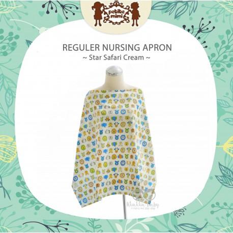 Petite Mimi - Reguler Nursing Apron - Star Safari Cream
